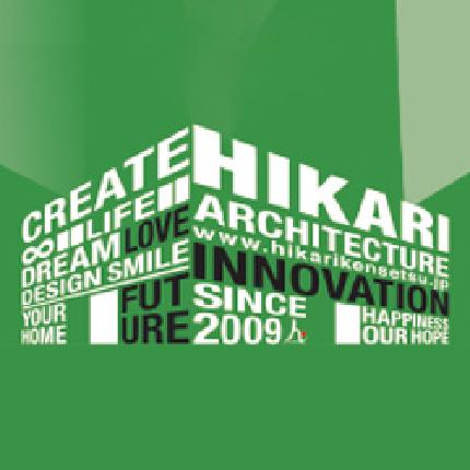 HIKARI ARCHITECTURE INNOVATION